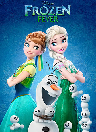 холодное торжество 2015 frozen fever